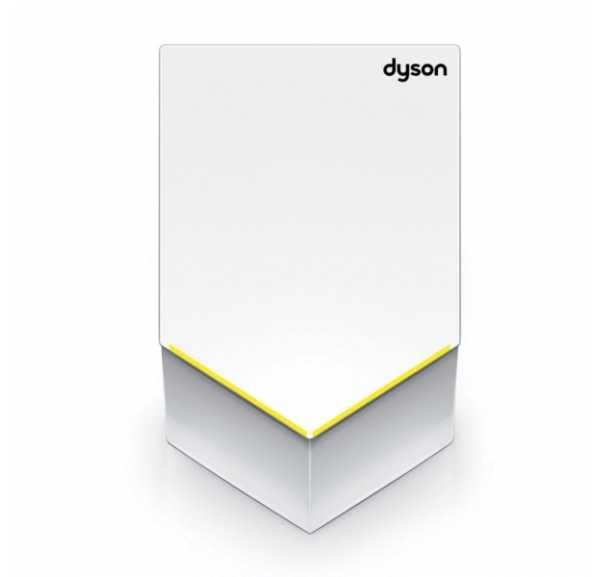 DYSON - Sèche mains - CSMD12